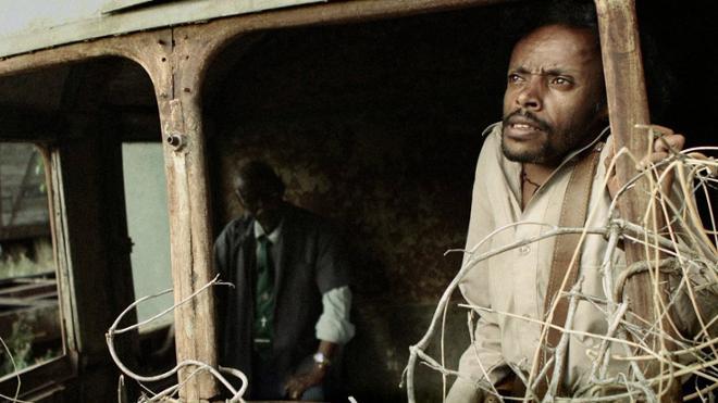 African Film Weekend