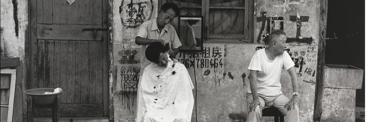 """Shanghai Passages: """"Longtang Photographs by Gong Jianhua"""