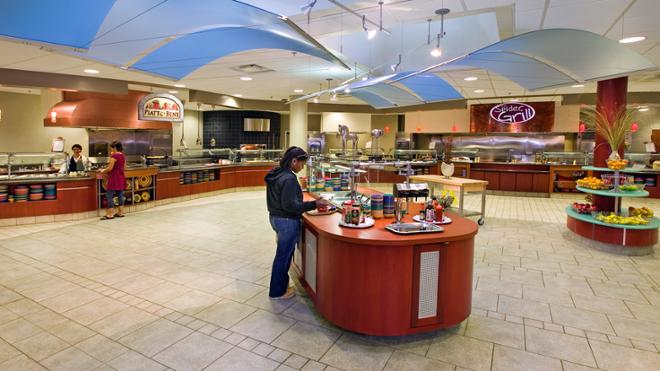 Heilman Dining Center