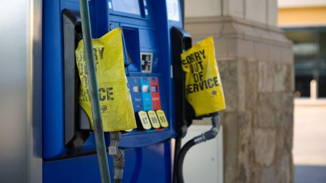 Gas pump that's out of service