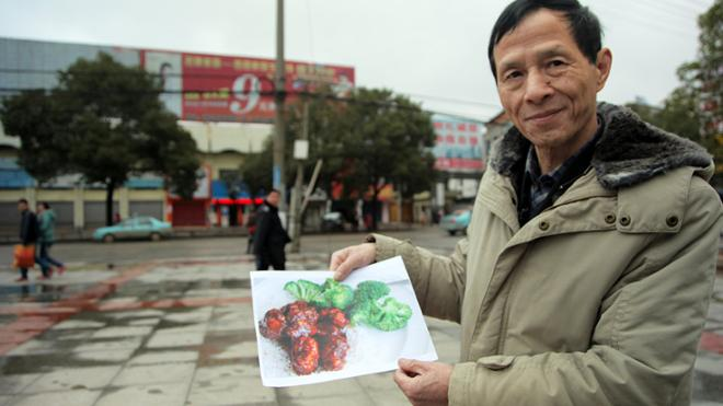 ChinaFest: The Search for General Tso