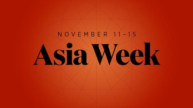 UR International Education Week: Experts on Asia