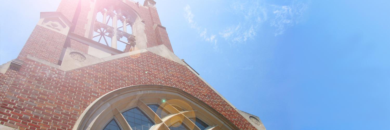 The Jepson School of Leadership Studies celebrates 25 years