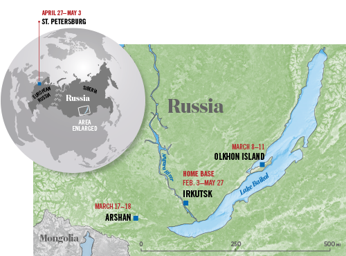 Map of Lake Baikal area of Russia with inset showing location on globe